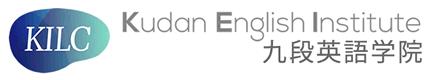 九段英語学院ロゴ
