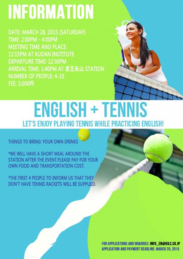 tennis event final