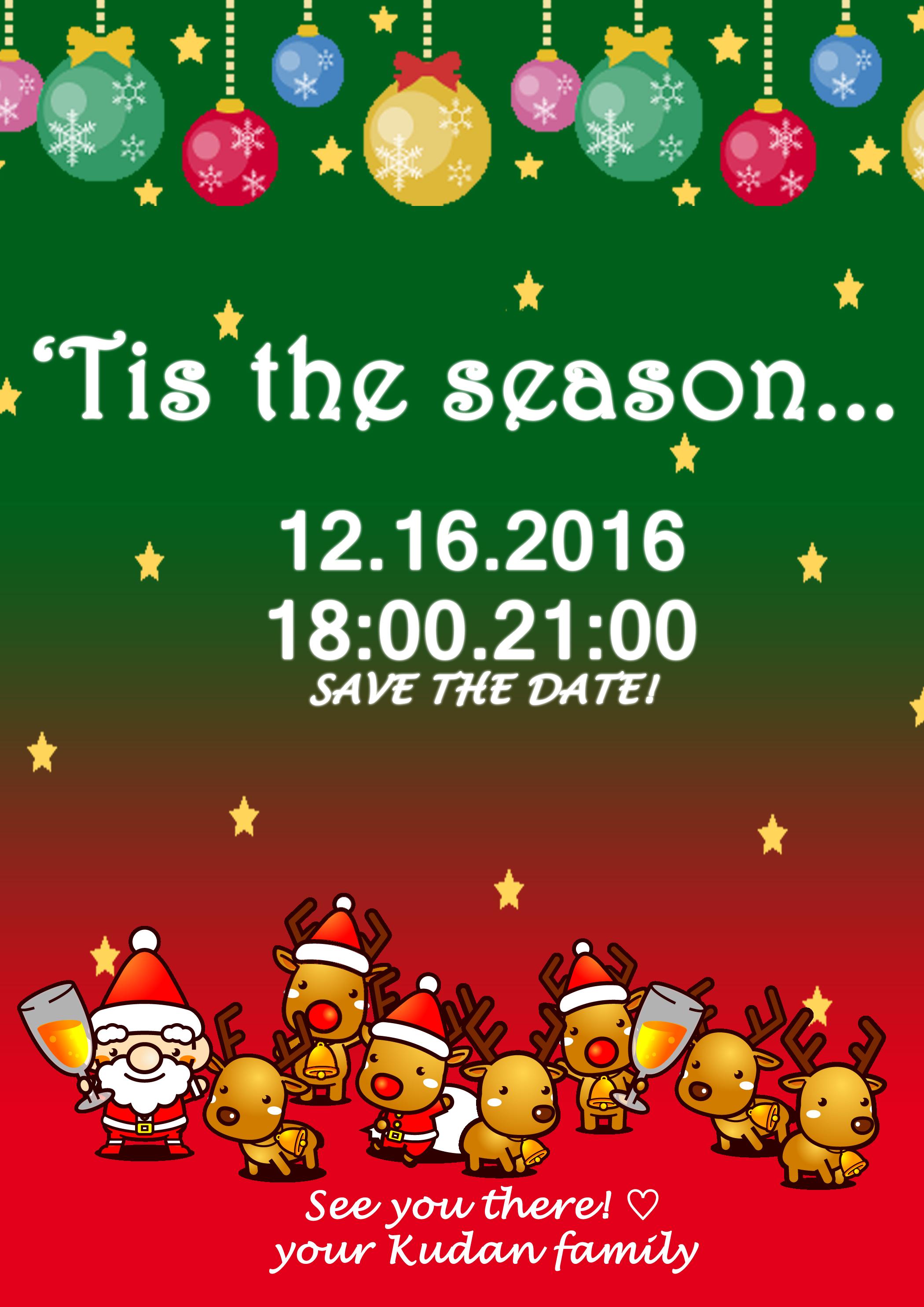 クリスマス 2016 Teaser ('Tis the Season…) 12.16.2016