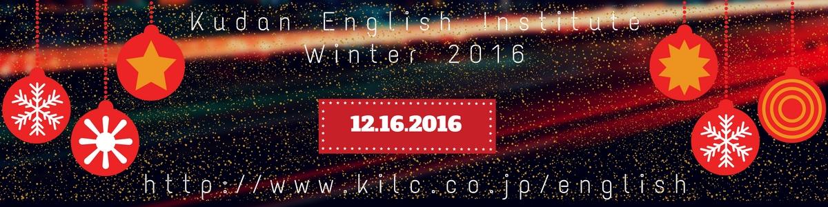 2016のクリスマスパーティー (12.16.2016)